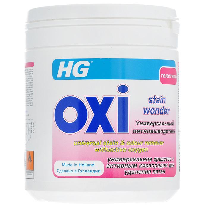 Универсальный пятновыводитель HG, 500 г324050161Пятновыводитель HG с активным кислородом - универсальный пятновыводитель, удаляющий даже самые трудновыводимые пятна, такие как следы от травы, красного вина, кофе, чай, соусов и остатков еды. Активный кислород также выводит неприятные запахи, проникшие в глубь волокон. Пятновыводитель можно использовать как для белого, так и для цветного белья. Применяется для выведения пятен при стирке, в сочетании с моющим средством, предварительной стирки и замачивания, удаления пятен. Крышку можно использовать в качестве мерной ложки. Характеристики: Вес: 500 г. Артикул: 324050161.