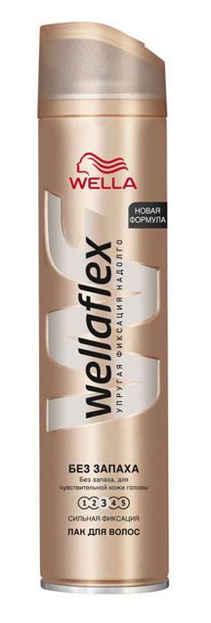 Wellaflex Лак для волос, без запаха, сильная фиксация, 250 млSatin Hair 7 BR730MNЛак для волос Wellaflex благодаря микрораспылению равномерно распределяется и глубоко проникает в прическу, придавая ей 3 признака естественной, упругой укладки: Не склеивает волосы;Еще больше упругости для свободы движения волос;Длительная фиксация до 24 часов. Бережное действие формулы без запаха на кожу головы подтверждено дерматологическими исследованиями. Быстро высыхает и не сушит волосы. Легко удаляется при расчесывании. Помогает защитить волосы от УФ-лучей. Характеристики:Объем: 250 мл. Производитель: Германия. Товар сертифицирован.