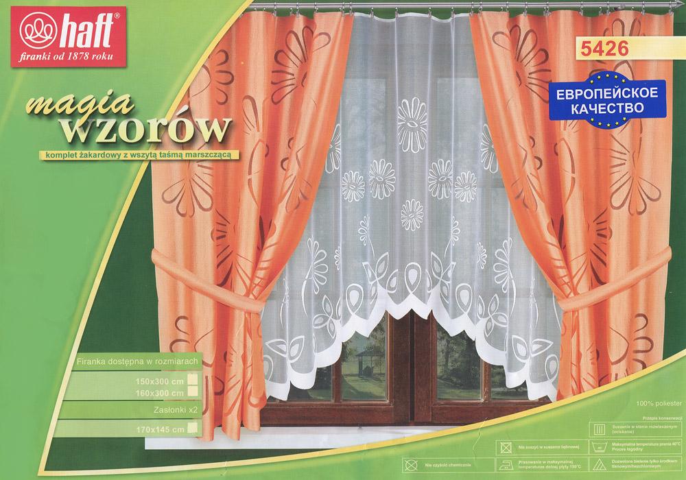 Комплект штор для кухни Haft, на ленте, цвет: белый, оранжевый, высота 170 смK100Комплект штор Haft станет великолепным украшением кухонного окна. В набор входит тюль и две шторы. Для более изящного расположения штор на окне прилагаются подхваты. Шторы изготовлены из легкого полиэстера оранжевого цвета, тюль - из полиэстера белого цвета. По краям штор вшита шторная лента. Благодаря этому их можно повесить как на зажимы (и ткань не повредится), так и на крючки. Характеристики:Материал: 100% полиэстер. Цвет: белый, оранжевый. Размер упаковки:40 см х 30 см х 5 см. Артикул: 489511.В комплект входит: Тюль - 1 шт. Размер (ШхВ): 300 см х 150 см. Штора - 2 шт. Размер (ШхВ): 145 см х 170 см. Подхват: 2 шт.