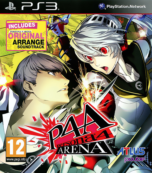 Persona 4 Arena. D1 Edition (PS3), Atlus Software