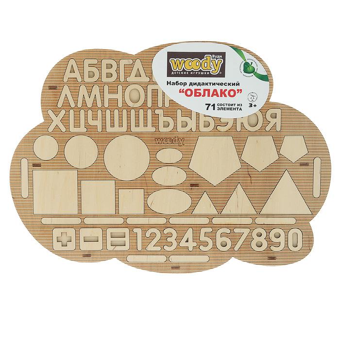 """Дидактический набор трафаретов Woody """"Облако"""" предназначен для расширения и закрепления представлений детей о буквах русского алфавита, цифрах и геометрических фигурах. Набор состоит из двух разъединяемых пластов и 71 элемента, представляющих собой буквы, цифры, математические знаки и геометрические фигуры. Ребенок может играть с набором """"Облако"""" как с доской-вкладышем, выталкивать детали через отверстия с обратной стороны с помощью кисточки или палочки, а также использовать верхний пласт как трафарет. Использование трафаретов способствует интеллектуальному развитию ребенка, формированию готовности к чтению, освоению навыков решения математических задач."""