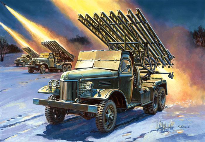 """Сборная модель """"Гвардейский реактивный миномет БМ-13 """"Катюша"""" привлечет внимание не только ребенка, но и взрослого и позволит своими руками создать уменьшенную копию известной боевой машины. Созданная в 1941 году установка для запуска реактивных снарядов оказалась едва ли не самой известной и эффективной боевой машиной периода Второй Мировой войны. В войсках противника эту машину называли """"Сталинским органом""""."""