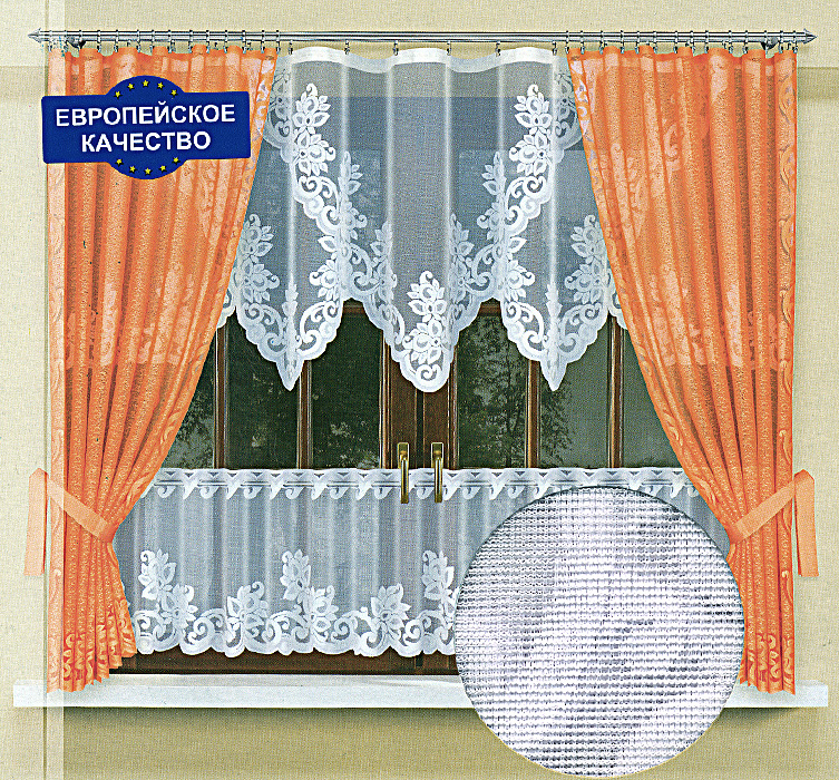 Комплект штор для кухни Zlata Korunka, на ленте, цвет: белый, оранжевый, высота 170 см. 587682S03301004Комплект штор Zlata Korunka станет великолепным украшением кухонного окна. В набор входит тюль, две шторы, ламбрекен. Для более изящного расположения штор на окне прилагаются подхваты. Шторы изготовлены из плотного полиэстера оранжевого цвета. Тюль и ламбрекен выполнены из легкого полиэстера белого цвета. По верхнему краю с внутренней стороны шторы отделаны плотной защитной лентой с нитями внутри. Благодаря этому шторы можно повесить как на зажимы (и ткань не повредится), так и на крючки. Характеристики:Материал: 100% полиэстер. Цвет: белый, оранжевый. Размер упаковки:28 см х 35 см х 7 см. Артикул: 587682.В комплект входит: Тюль - 1 шт. Размер (ШхВ): 300 см х 90 см. Штора - 2 шт. Размер (ШхВ): 145 см х 170 см. Ламбрекен - 1 шт. Размер (ШхВ): 300 см х 45 см. Подхват: 2 шт.