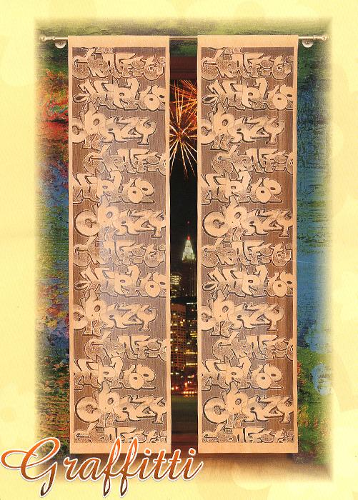 Гардина-панно Graffitti, на кулиске, цвет: кофейный, высота 230 см7009Воздушная гардина-панно Graffitti, изготовленная из полиэстера кофейного цвета, станет великолепным украшением любого окна. Оригинальный принт в виде граффити и приятная цветовая гамма привлекут к себе внимание и органично впишутся в интерьер комнаты. Гардина оснащена кулиской для крепления на круглый карниз. Характеристики:Материал: 100% полиэстер. Размер упаковки:27 см х 34 см х 2 см. Артикул: 724215.В комплект входит:Гардина-панно - 1 шт. Размер (Ш х В): 50 см х 230 см. Фирма Wisan на польском рынке существует уже более пятидесяти лет и является одной из лучших польских фабрик по производству штор и тканей. Ассортимент фирмы представлен готовыми комплектами штор для гостиной, детской, кухни, а также текстилем для кухни (скатерти, салфетки, дорожки, кухонные занавески). Модельный ряд отличает оригинальный дизайн, высокое качество. Ассортимент продукции постоянно пополняется.