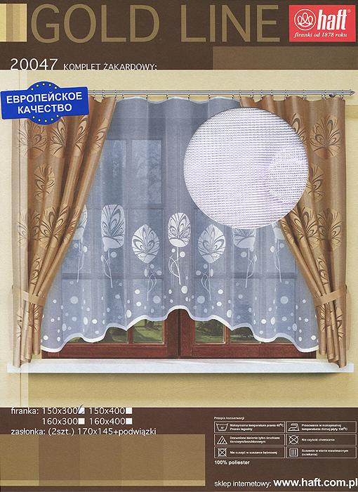 Комплект штор Haft для кухни, цвет: белый, песочный, высота 150 смSVC-300Комплект штор Haft, изготовленный из прочного полиэстера, органично впишется в интерьер кухонной комнаты. В набор входят две шторы коричневого цвета и легкий белый тюль. Также для более изящного расположения штор на окне прилагаются подхваты. Все элементы комплекта шиты на шторной ленте. Характеристики:Материал: 100% полиэстер. Цвет: белый, песочный. Размер упаковки:26 см х 6 см х 36 см. Артикул: 545996.В комплект входит:Штора - 2 шт. Размер (ШхВ): 170 см х 145 см. Тюль - 1 шт. Размер (ШхВ): 300 см х 150 см. Подхват - 2 шт.УВАЖАЕМЫЕ КЛИЕНТЫ!Обращаем ваше внимание на цвет изделия. Цветовой вариант комплекта, данного в интерьере, служит для визуального восприятия товара. Цветовая гамма данного комплекта представлена на отдельном изображении фрагментом ткани.