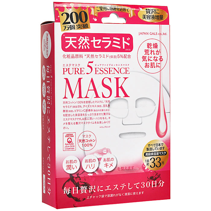 Japan Gals Маска для лица Pure5 Essential Natural Ceramide, 30 шт