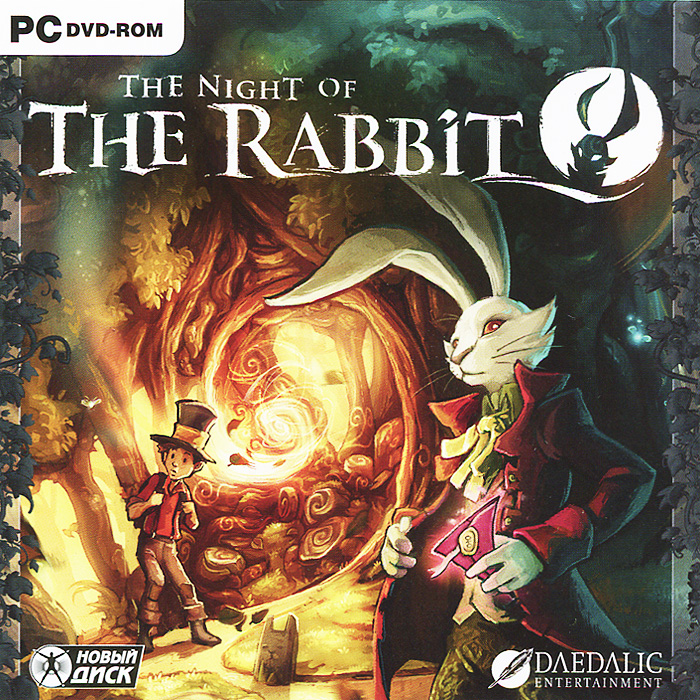 Zakazat.ru The Night of the Rabbit