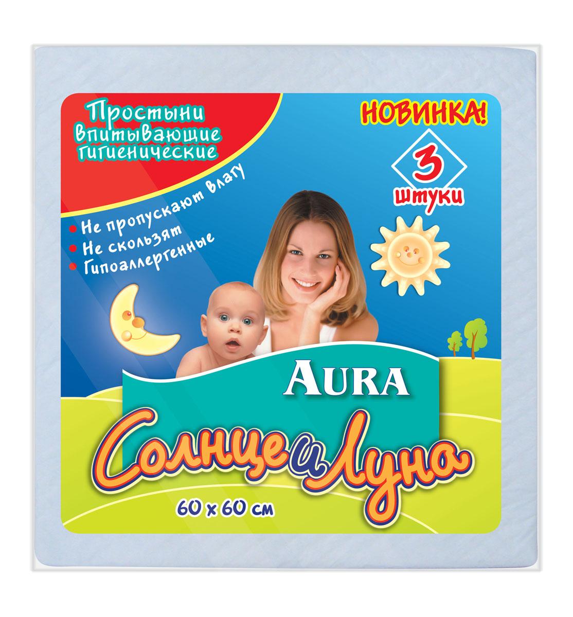 Простыни впитывающие гигиенические Aura Солнце и Луна, 60 см х 60 см, 3 штSatin Hair 7 BR730MNВпитывающие гигиенические простыни Aura Солнце и Луна предназначены для дополнительной защиты постельного белья при уходе за детьми. Поверхность из мягкого нетканого материала не раздражает кожу. Специальная пробивка и внутренний слой из распушенной целлюлозы обеспечивают быстрое впитывание и распределение влаги. Внутренний слой простыни представляет собой нескользящую защитную пленку, препятствующую протеканию. Края простыни надежно скреплены для лучшей защиты. Простыни удобны во время смены подгузника. В комплект входят 3 одноразовые простыни. Характеристики:Материал: распушенная целлюлоза, нетканный материал, полиэтилен, медицинская бумага. Размер простыни: 60 см x 60 см.