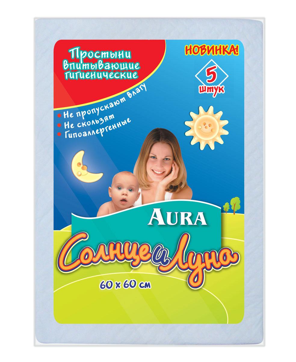 Простыни впитывающие гигиенические Aura Солнце и Луна, 60 см х 60 см, 5 шт3340Впитывающие гигиенические простыни Aura Солнце и Луна предназначены для дополнительной защиты постельного белья при уходе за детьми. Поверхность из мягкого нетканого материала не раздражает кожу. Специальная пробивка и внутренний слой из распушенной целлюлозы обеспечивают быстрое впитывание и распределение влаги. Внутренний слой простыни представляет собой нескользящую защитную пленку, препятствующую протеканию. Края простыни надежно скреплены для лучшей защиты. Простыни удобны во время смены подгузника. В комплект входят 5 одноразовых простыней. Характеристики:Материал: распушенная целлюлоза, нетканный материал, полиэтилен, медицинская бумага. Размер простыни: 60 см x 60 см. УВАЖАЕМЫЕ КЛИЕНТЫ! Обращаем ваше внимание на возможные изменения в дизайне упаковки. Качественные характеристики товара и его размеры остаются неизменными. Поставка осуществляется в зависимости от наличия на складе.