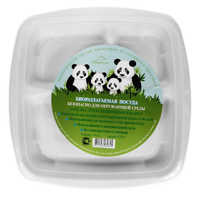 Набор квадратных био-тарелок Greenmaster, три секции, цвет: белый, 19 х 19 см, 10 штVT-1520(SR)Набор Greenmaster состоит из 10 квадратных био-тарелок. Биоразлагаемая посуда, полученная из сахарного тростника, является экологически чистой и абсолютно безопасной для окружающей среды. Разлагается под воздействием окружающей среды от 40 дней. Используется для холодных и для горячих блюд. Можно использовать в микроволновой печи. Без канцерогенов и токсинов.Материал: сахарный тростник 100%.Размер тарелки: 19 см х 19 см х 2,5 см.Комплектация: 10 штук.