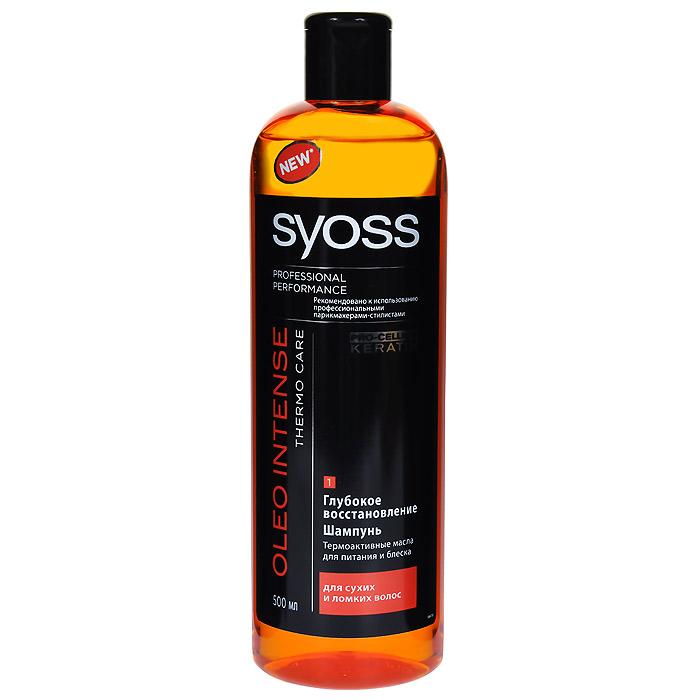 Syoss Шампунь Oleo Intense Thermo Care, для сухих и ломких волос, 500 мл syoss бальзам ополаскиватель для сухих и ломких волос oleo intense thermo care 500 мл