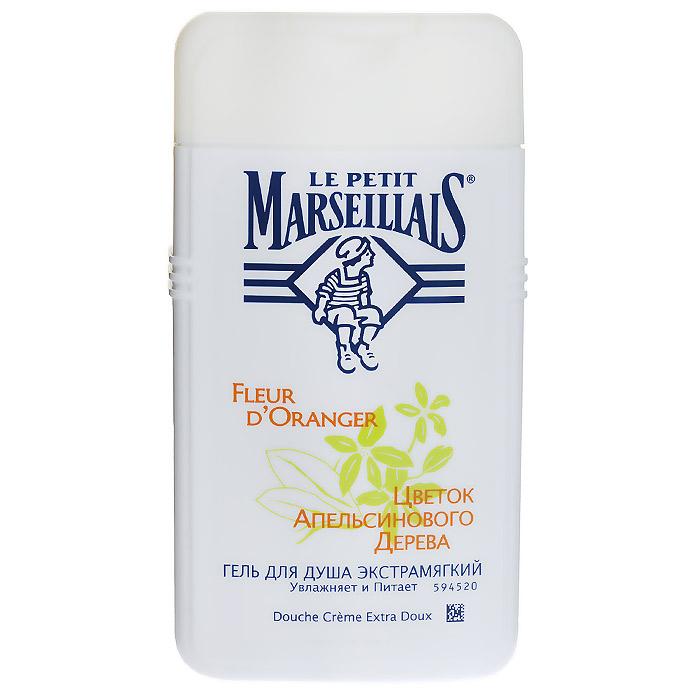 Le Petit Marseillais Гель для душа Цветок апельсинового дерева, 250 мл72523WDГель для душа Le Petit Marseillais Цветок апельсинового дерева увлажняет и питает. Гель для душа с цветками апельсинового дерева мягко очищает и увлажняет кожу. Густой, но при этом легко смывающийсягель образует пену с тонким ароматом, способствующую расслаблению. Характеристики:Объем: 250 мл. Артикул: 03034005. Производитель: Франция. Товар сертифицирован.