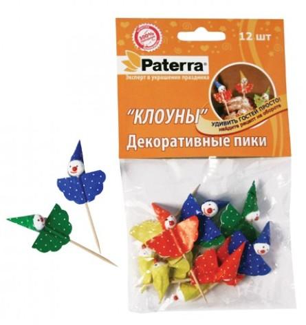 Пики для канапе Paterra Клоуны, 12 шт. 401-766VT-5051(BK)Декоративные пики Paterra Клоуны помогут вам создать оригинальные канапе и бутерброды из самых простых продуктов, сделают десерт аппетитнее, а напиток вкуснее. Набор состоит из 12 деревянных шпажек, декорированных забавными бумажными фигурками клоунов. Представьте, насколько ярким и красивым станет ваш праздничный стол, и как будут приятно удивлены гости мастерством хозяйки. Украшая такими пиками детские блюда, вам легко и быстро удастся превратить полезные блюда в супервкусные. Станьте оригинальной хозяйкой с пиками Paterra! Характеристики: Материал: дерево, бумага, пенопласт.Длина пики (без декоративной части): 4 см.Комплектация: 12 шт.Размер упаковки: 11 см х 14 см х 1 см. Артикул: 401-766.