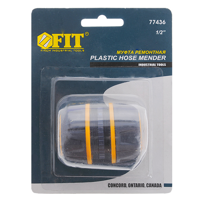 Муфта ремонтная пластиковая двухкомпонентная Fit, цвет: черно-оранжевый, 1/2А00319Муфта ремонтная FIT 1/2 применяется для быстрого и надежного соединения двух участков шланга. Муфта выполнена из ABS пластика с прорезиненными вставками. Характеристики: Материал: ABS пластик, резина. Размер муфты: 3,5 см х 3,5 см х 5 см. Размер в упаковке: 10 см х 13 см х 4 см.