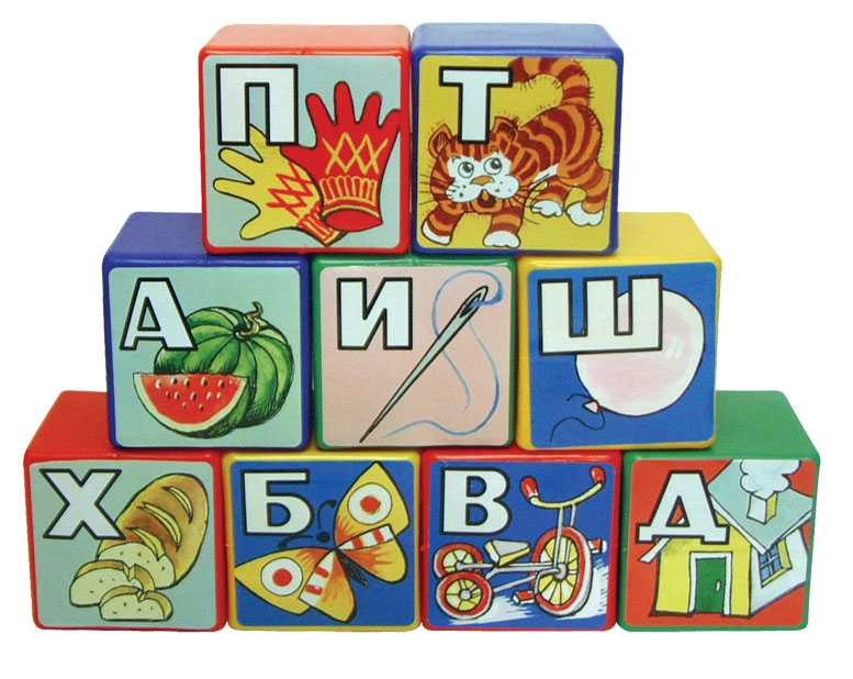 Кубики Алфавит , Строим вместе счастливое детство (СВСД), Развивающие игрушки  - купить со скидкой
