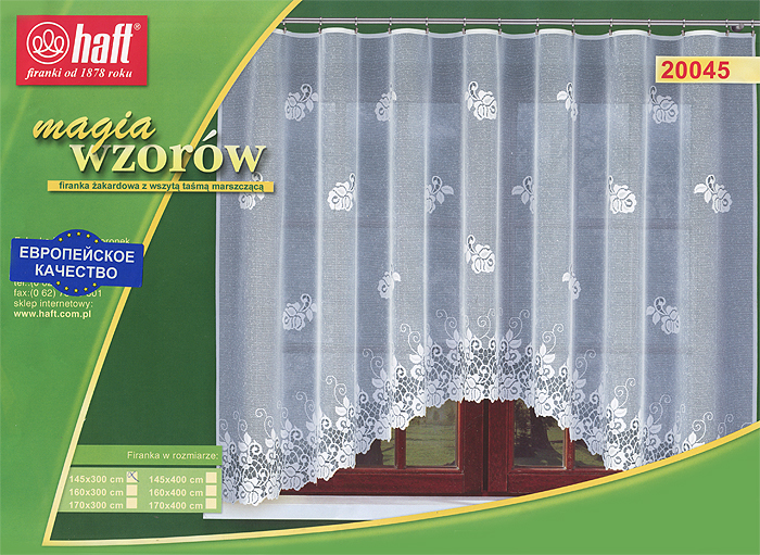Гардина Haft, на ленте, цвет: белый, высота 145 см. 519898735709Воздушная гардина Haft, изготовленная из полиэстера белого цвета, станет великолепным украшением любого окна. Оригинальный цветочный рисунок и нежный орнамент привлечет к себе внимание и органично впишется в интерьер комнаты. В гардину вшита шторная лента. Характеристики:Материал: 100% полиэстер. Размер упаковки:37 см х 28 см х 3 см. Цвет: белый. Артикул: 519898.В комплект входит: Гардина - 1 шт. Размер (Ш х В): 300 см х 145 см. Текстильная компания Haft имеет богатую историю. Основанная в 1878 году в Польше, эта фирма зарекомендовала себя в качестве одного из лидеров текстильной промышленности в Европе. Еще в начале XX века фабрика Haft производила 90% всех текстильных изделий в своей стране, с годами производство расширялось, накопленный опыт позволял наиболее выгодно использовать развивающиеся технологии. Главный ассортимент компании - это тюль и занавески. Haft предлагает готовые решения дляваших окон, выпуская готовые наборы штор, которые остается только распаковать и повесить. Модельный ряд отличает оригинальный дизайн, высокое качество. Занавески, шторы, гардины Haft долговечны, прочны, практически не сминаемы, они не притягивают пыль и за ними легко ухаживать.Вся продукция бренда Haft выполнена на современном оборудовании из лучших материалов.