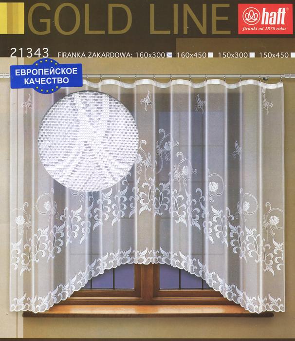 Гардина Haft, на ленте, цвет: белый, высота 160 см. 63688542830/150Воздушная гардина Haft, изготовленная из полиэстера белого цвета, станет великолепным украшением любого окна. Нежный орнамент привлечет к себе внимание и органично впишется в интерьер комнаты. В гардину вшита шторная лента. Характеристики:Материал: 100% полиэстер. Размер упаковки:37 см х 28 см х 3 см. Цвет: белый. Артикул: 636885.В комплект входит: Гардина - 1 шт. Размер (Ш х В): 300 см х 160 см. Текстильная компания Haft имеет богатую историю. Основанная в 1878 году в Польше, эта фирма зарекомендовала себя в качестве одного из лидеров текстильной промышленности в Европе. Еще в начале XX века фабрика Haft производила 90% всех текстильных изделий в своей стране, с годами производство расширялось, накопленный опыт позволял наиболее выгодно использовать развивающиеся технологии. Главный ассортимент компании - это тюль и занавески. Haft предлагает готовые решения дляваших окон, выпуская готовые наборы штор, которые остается только распаковать и повесить. Модельный ряд отличает оригинальный дизайн, высокое качество. Занавески, шторы, гардины Haft долговечны, прочны, практически не сминаемы, они не притягивают пыль и за ними легко ухаживать.Вся продукция бренда Haft выполнена на современном оборудовании из лучших материалов.