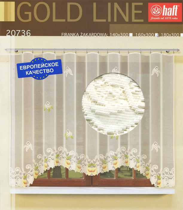 Гардина Haft, на ленте, цвет: кремовый, высота 160 см. 579809579809Воздушная гардина Haft, изготовленная из полиэстера кремового цвета, станет великолепным украшением любого окна. Оригинальный принт и тонкое плетение привлечет к себе внимание и органично впишется в интерьер комнаты. В гардину вшита шторная лента. Характеристики:Материал: 100% полиэстер. Размер упаковки:37 см х 28 см х 3 см. Цвет: кремовый. Артикул: 579809.В комплект входит: Гардина - 1 шт. Размер (Ш х В): 300 см х 160 см. Текстильная компания Haft имеет богатую историю. Основанная в 1878 году в Польше, эта фирма зарекомендовала себя в качестве одного из лидеров текстильной промышленности в Европе. Еще в начале XX века фабрика Haft производила 90% всех текстильных изделий в своей стране, с годами производство расширялось, накопленный опыт позволял наиболее выгодно использовать развивающиеся технологии. Главный ассортимент компании - это тюль и занавески. Haft предлагает готовые решения дляваших окон, выпуская готовые наборы штор, которые остается только распаковать и повесить. Модельный ряд отличает оригинальный дизайн, высокое качество. Занавески, шторы, гардины Haft долговечны, прочны, практически не сминаемы, они не притягивают пыль и за ними легко ухаживать.Вся продукция бренда Haft выполнена на современном оборудовании из лучших материалов.