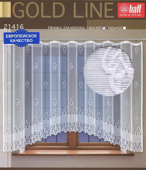 Гардина Haft, на ленте, цвет: белый, высота 160 см. 640554S03301004Воздушная гардина Haft, изготовленная из полиэстера белого цвета, станет великолепным украшением любого окна. Нежный орнамент привлечет к себе внимание и органично впишется в интерьер комнаты. В гардину вшита шторная лента. Характеристики:Материал: 100% полиэстер. Размер упаковки:37 см х 28 см х 3 см. Цвет: белый. Артикул: 640554.В комплект входит: Гардина - 1 шт. Размер (Ш х В): 300 см х 160 см. Текстильная компания Haft имеет богатую историю. Основанная в 1878 году в Польше, эта фирма зарекомендовала себя в качестве одного из лидеров текстильной промышленности в Европе. Еще в начале XX века фабрика Haft производила 90% всех текстильных изделий в своей стране, с годами производство расширялось, накопленный опыт позволял наиболее выгодно использовать развивающиеся технологии. Главный ассортимент компании - это тюль и занавески. Haft предлагает готовые решения дляваших окон, выпуская готовые наборы штор, которые остается только распаковать и повесить. Модельный ряд отличает оригинальный дизайн, высокое качество. Занавески, шторы, гардины Haft долговечны, прочны, практически не сминаемы, они не притягивают пыль и за ними легко ухаживать.Вся продукция бренда Haft выполнена на современном оборудовании из лучших материалов.