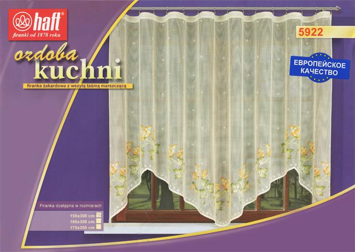 Гардина Haft, на ленте, цвет: кремовый, высота 150 см. 496359732456Воздушная гардина Haft, изготовленная из полиэстера кремового цвета, станет великолепным украшением любого окна. Оригинальный цветочный рисунок, украшающий нижний край гардины, и сетчатая фактура материала привлекут к себе внимание и органично впишутся в интерьер комнаты. В гардину вшита шторная лента. Характеристики:Материал: 100% полиэстер. Размер упаковки:37 см х 28 см х 3 см. Цвет: кремовый. Артикул: 496359.В комплект входит: Гардина - 1 шт. Размер (Ш х В): 300 см х 150 см. Текстильная компания Haft имеет богатую историю. Основанная в 1878 году в Польше, эта фирма зарекомендовала себя в качестве одного из лидеров текстильной промышленности в Европе. Еще в начале XX века фабрика Haft производила 90% всех текстильных изделий в своей стране, с годами производство расширялось, накопленный опыт позволял наиболее выгодно использовать развивающиеся технологии. Главный ассортимент компании - это тюль и занавески. Haft предлагает готовые решения дляваших окон, выпуская готовые наборы штор, которые остается только распаковать и повесить. Модельный ряд отличает оригинальный дизайн, высокое качество. Занавески, шторы, гардины Haft долговечны, прочны, практически не сминаемы, они не притягивают пыль и за ними легко ухаживать.Вся продукция бренда Haft выполнена на современном оборудовании из лучших материалов.