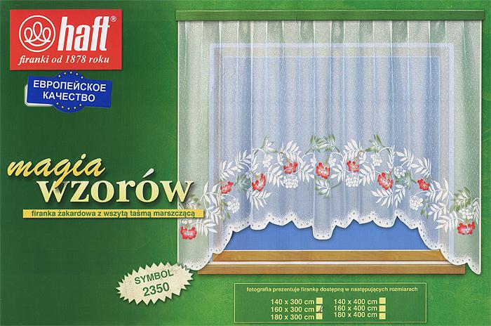 Гардина Haft, на ленте, цвет: белый, высота 160 см. 335740710461Воздушная гардина Haft, изготовленная из полиэстера белого цвета, станет великолепным украшением любого окна. Оригинальный принт в виде веточек рябины привлечет к себе внимание и органично впишется в интерьер комнаты. В гардину вшита шторная лента. Характеристики:Материал: 100% полиэстер. Размер упаковки:37 см х 28 см х 3 см. Цвет: белый. Артикул: 335740.В комплект входит: Гардина - 1 шт. Размер (Ш х В): 300 см х 160 см. Текстильная компания Haft имеет богатую историю. Основанная в 1878 году в Польше, эта фирма зарекомендовала себя в качестве одного из лидеров текстильной промышленности в Европе. Еще в начале XX века фабрика Haft производила 90% всех текстильных изделий в своей стране, с годами производство расширялось, накопленный опыт позволял наиболее выгодно использовать развивающиеся технологии. Главный ассортимент компании - это тюль и занавески. Haft предлагает готовые решения дляваших окон, выпуская готовые наборы штор, которые остается только распаковать и повесить. Модельный ряд отличает оригинальный дизайн, высокое качество. Занавески, шторы, гардины Haft долговечны, прочны, практически не сминаемы, они не притягивают пыль и за ними легко ухаживать.Вся продукция бренда Haft выполнена на современном оборудовании из лучших материалов.