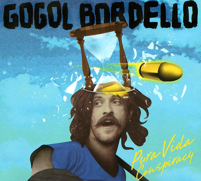 Группа Gogol Bordello выпустила новый студийный альбом. Называется он