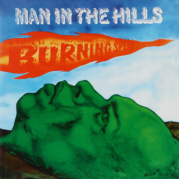 Burning Spear.  Man In The Hills (LP) Island Records,ООО