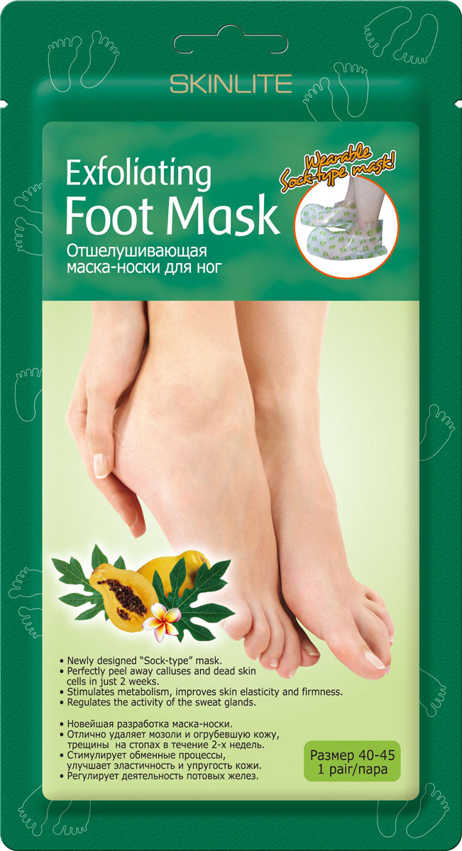 Skinlite Отшелушивающая маска-носки для ног, размер 40-45, 1 пара72523WDОтшелушивающая маска-носки Skinliteдля ног - новейшая разработка. Отлично удаляет мозоли и огрубевшую кожу, трещины на стопах в течение 2-х недель. Стимулирует обменные процессы, улучшает эластичность и упругость кожи. Регулирует деятельность потовых желез. Отшелушивающая маска-носки Skinlite для ног - это инновационный продукт, который сочетает в себе глубокий пилинг стоп и долговременный оздоравливающий эффект. Это эффективное средство для удаления мозолей, натоптышей и потрескавшейся кожи на стопах, предотвращающее огрубление кожи и образование новых трещин. Гликолевая и цитрусовая кислоты способствуют безболезненному и естественному удалению отмерших клеток. Натуральные экстракты папайи и яблока оказывают смягчающее, увлажняющее и восстанавливающее действие. Экстракт ромашки успокаивает кожу. Форма маски в виде носков делает процедуру простой и приятной. Уже через 7 дней кожа ваших ног станет гладкой и нежной, как у младенца, а полученный результат сохранится на 2-3 месяца. Применение: перед использованием помойте ноги теплой водой. Откройте упаковку и наденьте маску-носки. Через 90-120 минут снимите маску-носки. Остатки маски смойте теплой водой.Огрубевшая кожа начнет отслаиваться на 4-7 день после использования маски. Практически все оставшиеся натоптыши и мозоли сойдут в течение следующих 3-5 дней, в зависимости от их толщины. Не используйте дополнительные грубые механические средства для удаления мозолей, когда они начинают отслаиваться, дайте отмершей коже естественно сойти, возможно применение скраба для ног. Для ускорения процесса отслаивания кожи, можно поделать ванночки для ног. Характеристики:Артикул: SL-725. Производитель: Корея. Товар сертифицирован.