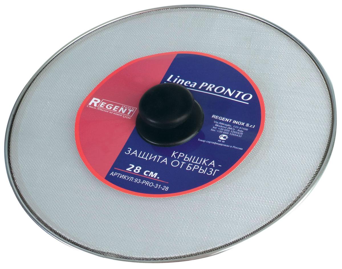 Крышка-защита от брызг Pronto. Диаметр 28 см сито regent inox pronto с пластиковой ручкой диаметр 12 5 см