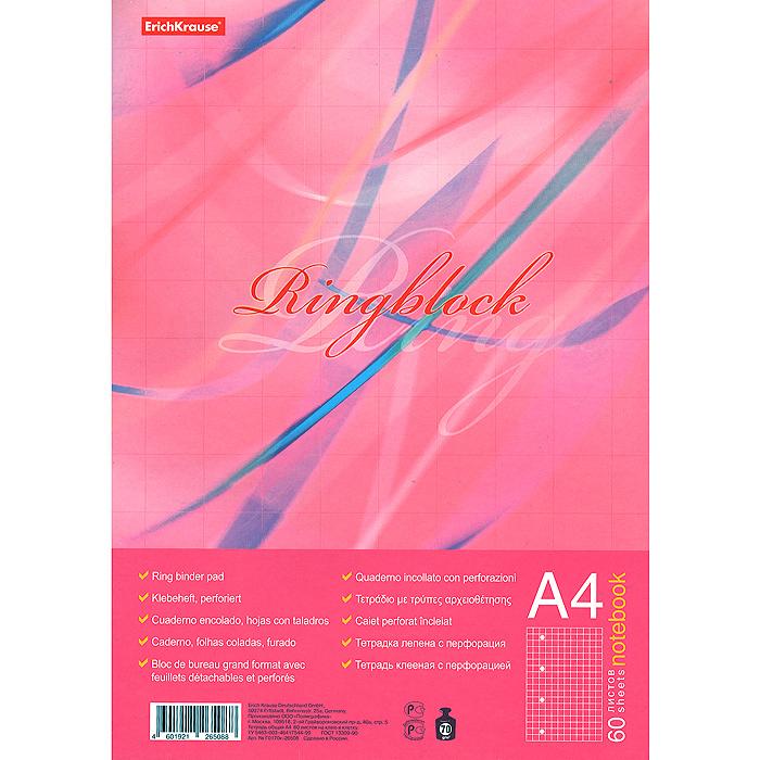 Тетрадь Ringblock, цвет: розовый, 60 листов. Формат А448Т5В1_14798Тетрадь в мягкой обложке Ringblock - незаменимый помощник в офисе, дома или в университете. Специально разработанный формат и перфорация страниц совместимы с тетрадями на кольцах и архивными файлами. Отдельная страница легко отделяется от клееного блока. Внутренний блок выполнен из белой офсетной бумаги в голубую клетку. Характеристики: Количество листов: 60. Формат: A4. Размер: 21 см х 30 см х 0,5 см. Изготовитель: Россия.