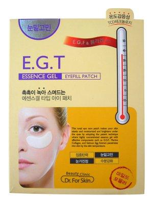 Beauty Clinic Гидрогелевая маска для кожи вокруг глаз, с E.G.F, 2 х 1,35 гZ2802Маска Beauty Clinic увлажняет и разглаживает кожу вокруг глаз, придает ей упругость, эластичность и сияние. Новейшая запатентованная температурная технология обеспечивает реакцию высококонцентрированного геля - эссенции на температуру тела и создает так называемый эффект плавления. Гель тает, что приводит к более глубокому проникновению в кожу питательных веществ. Активные компоненты - EGF, морской коллаген, экстракт икры лосося, коэнзим Q10, экстракты восточных трав увлажняют и подтягивают кожу, придают ей свежесть. EGF (Epidermis Growth Faсtor) - фактор роста эпидермиса, регенерации клеток.EGF замедляет процесс старения кожи; способствует обновлению клеток эпидермиса, сохраняя молодость кожи; защищает кожу от повреждений и раздражений; улучшает цвет лица. Свойства продукта: без цвета, запаха, гипоаллергенный. Не содержит красителей, отдушек, парабенов, минеральных масел, бензофенона.Характеристики:Вес одной маски: 1,35 г. Количество масок: 2 шт. Артикул: 550727. Производитель: Корея. Товар сертифицирован.