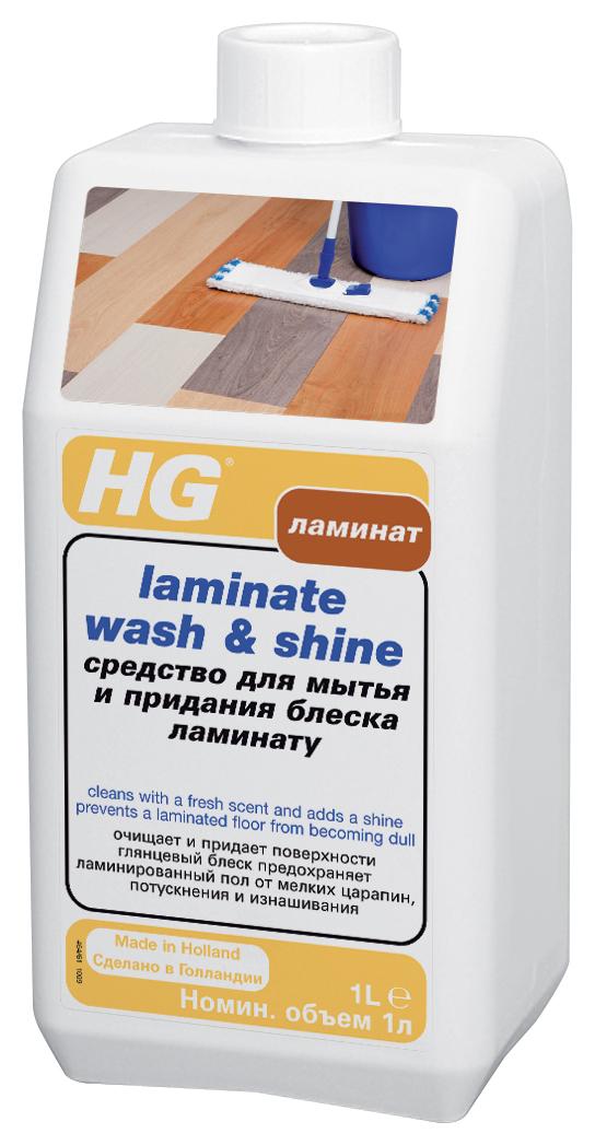 Средство HG для мытья и придания блеска ламинату, 1000 мл8106Средство HG для мытья и придания блеска ламинату подходит для всех типов ламинированного напольного покрытия. Оставляет защитный слой, который предохраняет ламинированный пол от мелких царапин, потускнения и изнашивания. Наполняет комнату свежестью. Инструкции по применению: Растворите 100 мл средства в 10 литрах теплой воды. Вымойте пол, тщательно отжимая салфетку для мытья пола и регулярно прополаскивая ее в растворе. Дайте поверхности полностью высохнуть. Внимание: Не допускайте образования большого количества влаги на поверхности, т.к. влага, проникшая внутрь, может вызвать набухание пола. Характеристики:Объем: 1000 мл. Изготовитель: Нидерланды. Артикул: 464100161.
