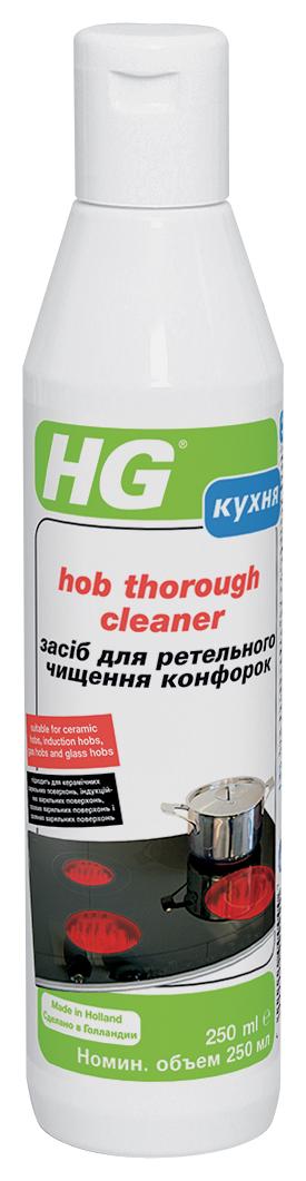 Средство HG для удаления сильных загрязнений на керамических конфорках, 250 млES-414Применяется для удаления въевшийся грязи, пригорелого жира, масляных разводов и других трудновыводимых пятен на плитах и конфорках. Мощная формула быстро и легко справляется с любыми загрязнениями. Средство оставляет свежий запах и создает защитный слой, который облегчает последующую очистку. Характеристики: Объем: 250 мл. Размер упаковки: 22 см х 3,5 см х 6 см.