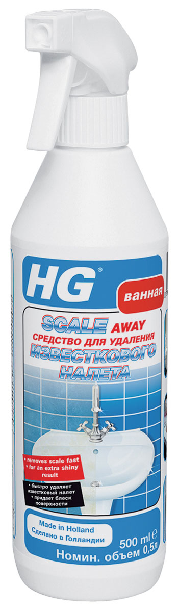 Средство HG для удаления известкового налета, 500 млU210DFНа всех поверхностях, подверженных водному воздействию, образуется известковый налет. В результате душевые кабины, ванны, раковины, рабочие поверхности на кухне утрачивают свой первоначальный вид, покрываясь непривлекательным тусклым слоем.Средство HG эффективно удаляет известковые отложения с поверхности кафельной плитки, раковин, душевых кабин, ванн, туалета, кранов, труб и т.д. Мощная формула моментально справляется с известковым налетом, а при постоянном использовании средство предотвращает их появление. Применение: для сантехники и плитки, ванн, душевых кабин, рабочих поверхностей, туалетов.Инструкция по применению: Поверните насадку спрея в положение ON. Нанесите средство на поверхность, оставьте действовать несколько минут. Затем промойте поверхность водой либо протрите влажной губкой. В случае необходимости повторите обработку на сильно загрязненных участках. Поверните насадку спрея в положение OFF после использования.Состав: неионогенные поверхностно-активные вещества Объем: 500 мл. Изготовитель: Нидерланды. Артикул: 218050161.