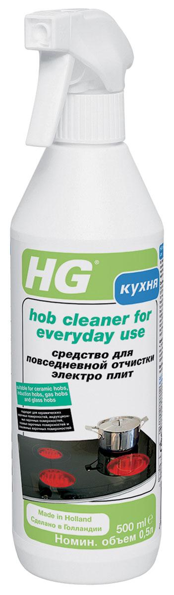 Средство HG для очистки керамических конфорок ежедневного использования, 500 мл109050161Средство HG легко удаляет жир, грязь, пыль, масляные разводы и следы, различные пятна и подтеки с керамической плиты и конфорок. Оно легко наносится, быстро справляется с загрязнениями и оставляет приятный запах. Рекомендуется для ежедневного использования. Применение: для керамических и галогенных конфорок. Инструкции по применению: Поверните насадку спрея на четверть вправо или влево в зависимости от выбранного способа применения (нанесение распылением либо струей). Нанесите средство на конфорки и оставьте на несколько минут. Удалите загрязнения влажной матерчатой салфеткой и вытрите конфорку насухо бумажным полотенцем. Поверните насадку в положение Off после использования спрея. Характеристики:Объем: 500 мл. Изготовитель: Нидерланды. Артикул: 109050161.
