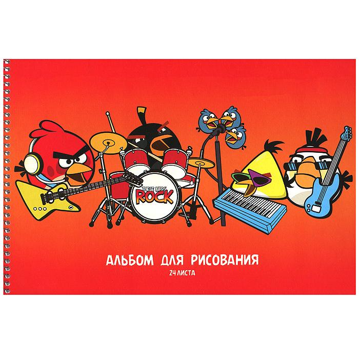 """Альбом для рисования на боковой спирали """"Angry Birds"""" непременно порадует маленького художника и вдохновит его на творчество. Альбом изготовлен из белоснежной офсетной бумаги с яркой обложкой из мелованного картона, оформленной изображениями Сердитых Птичек и музыкальных инструментов. В альбоме 24 листа. Высокое качество бумаги позволяет рисовать в альбоме карандашами, фломастерами, акварельными и гуашевыми красками. Листы имеют микроперфорацию сбоку и легко отделяются от основного блока. Рисование позволяет ребенку развивать творческие способности, кроме того, это увлекательный досуг."""