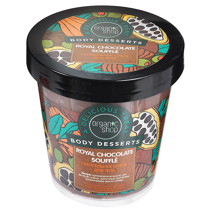 Organic Shop Питательное суфле для тела Royal Chocolate Souffe, 450 мл0861-3-12536Безупречное совершенство кожи и высшая гармония чувств - питательное суфле Royal Chocolate Souffe подарит ощущение длительного комфорта, наполнит кожу легким соблазнительным ароматом.Органическое масло ши устраняет сухость кожи, придает эластичность и мягкость, экстракт какао и молочные протеины обеспечивают полноценное питание, органическое масло оливы предохраняет кожу от преждевременного увядания. Характеристики:Объем: 450 мл. Артикул: 0861-3-12536. Производитель: Россия. Товар сертифицирован.