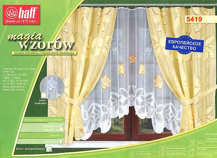 Комплект штор для кухни Haft, на ленте, цвет: белый, кремовый, высота 170 см88846Комплект штор Haft, выполненный из качественного полиэстера, великолепно украсит кухонное окно. Комплект состоит из двух штор и тюля. Для более изящного расположения штор прилагаются подхваты. Полотно тюля изготовлено из белой сетчатой ткани и декорировано оригинальным цветочным принтом.Шторы выполнены из полотна кремового цвета с цветочным принтом.Тонкое плетение, оригинальный дизайн и нежная цветовая гамма привлекут к себе внимание и органично впишутся в интерьер комнаты. Все предметы комплекта - на шторной ленте для собирания в сборки. Характеристики: Материал: 100% полиэстер. Цвет: белый, кремовый. Размер упаковки:40 см х 28 см х 5 см. Артикул: 491552.В комплект входят: Штора - 2 шт. Размер (Ш х В): 145 см х 170 см. Тюль - 1 шт. Размер (Ш х В): 300 см х 150 см. Подхват - 2 шт. Текстильная компания Haft имеет богатую историю. Основанная в 1878 году в Польше, эта фирма зарекомендовала себя в качестве одного из лидеров текстильной промышленности в Европе. Еще в начале XX века фабрика Haft производила 90% всех текстильных изделий в своей стране, с годами производство расширялось, накопленный опыт позволял наиболее выгодно использовать развивающиеся технологии. Главный ассортимент компании - это тюль и занавески. Haft предлагает готовые решения дляваших окон, выпуская готовые наборы штор, которые остается только распаковать и повесить. Модельный ряд отличает оригинальный дизайн, высокое качество. Занавески, шторы, гардины Haft долговечны, прочны, практически не сминаемы, они не притягивают пыль и за ними легко ухаживать.Вся продукция бренда Haft выполнена на современном оборудовании из лучших материалов.