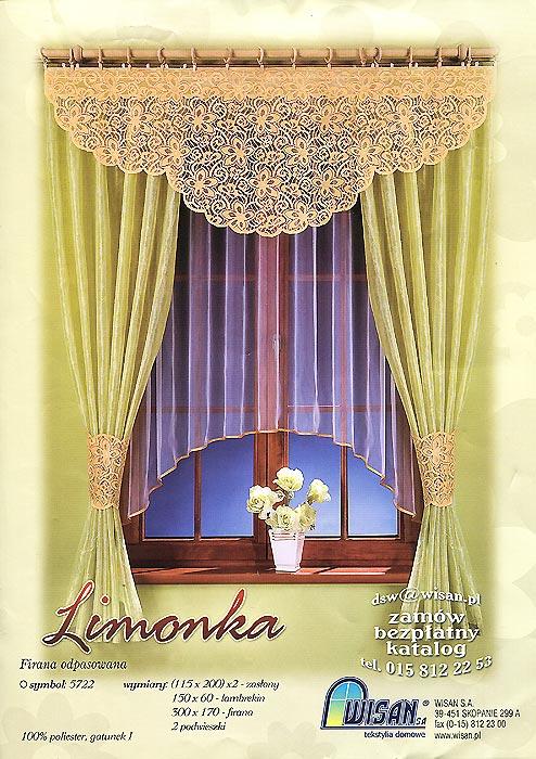 Комплект штор для кухни Limonka, на ленте, цвет: белый, желтый, салатовый, высота 200 смS03301004Комплект штор Limonka, выполненный из качественного полиэстера, великолепно украсит кухонное окно. Комплект состоит из двух штор, тюля и ламбрекена. Для более изящного расположения штор прилагаются подхваты. Полотно тюля изготовлено из белой сетчатой ткани и декорировано желтым атласным кантом. Шторы выполнены из вуали салатового цвета. Ламбрекен и подхваты выполнены из кружевной ткани желтого цвета.Тонкое плетение, оригинальный дизайн и нежная цветовая гамма привлекут к себе внимание и органично впишутся в интерьер комнаты. Все предметы комплекта - на шторной ленте для собирания в сборки. Характеристики: Материал: 100% полиэстер. Цвет: белый, желтый, салатовый. Размер упаковки:37 см х 25 см х 6 см. Артикул: 659753.В комплект входят: Штора - 2 шт. Размер (Ш х В): 115 см х 200 см. Тюль - 1 шт. Размер (Ш х В): 300 см х 170 см. Ламбрекен - 1 шт. Размер (Ш х В): 150 см х 60 см. Подхват - 2 шт. Фирма Wisan на польском рынке существует уже более пятидесяти лет и является одной из лучших польских фабрик по производству штор и тканей. Ассортимент фирмы представлен готовыми комплектами штор для гостиной, детской, кухни, а также текстилем для кухни (скатерти, салфетки, дорожки, кухонные занавески). Модельный ряд отличает оригинальный дизайн, высокое качество. Ассортимент продукции постоянно пополняется.