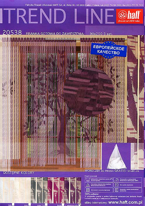 Гардина-лапша Haft, на петлях, цвет: фиолетовый, высота 250 см. 597698S03301004Воздушная гардина-лапша Haft, изготовленная из полиэстера фиолетового цвета, станет великолепным украшением любого окна. Полотно гардины декорировано плотной текстурой в виде дерева. Тонкое плетение и оригинальный принт привлекут к себе внимание и органично впишутся в интерьер комнаты. Гардина-лапша оснащена петлями для крепления на круглый карниз. В комплекте с гардиной-лапшой прилагается специальный водопроницаемый мешочек для удобной и безопасной стирки гардин данного вида. Характеристики: Материал: 100% полиэстер. Цвет: фиолетовый. Размер упаковки:34 см х 26 см х 7 см. Артикул: 597698.В комплект входят:Гардина-лапша - 1 шт. Размер (Ш х В): 270 см х 250 см.Мешок для стирки - 1 шт. Размер (Д х Ш): 54 см х 44 см. Текстильная компания Haft имеет богатую историю. Основанная в 1878 году в Польше, эта фирма зарекомендовала себя в качестве одного из лидеров текстильной промышленности в Европе. Еще в начале XX века фабрика Haft производила 90% всех текстильных изделий в своей стране, с годами производство расширялось, накопленный опыт позволял наиболее выгодно использовать развивающиеся технологии. Главный ассортимент компании - это тюль и занавески. Haft предлагает готовые решения дляваших окон, выпуская готовые наборы штор, которые остается только распаковать и повесить. Модельный ряд отличает оригинальный дизайн, высокое качество. Занавески, шторы, гардины Haft долговечны, прочны, практически не сминаемы, они не притягивают пыль и за ними легко ухаживать.Вся продукция бренда Haft выполнена на современном оборудовании из лучших материалов.