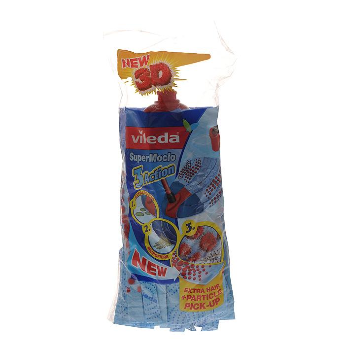 Насадка для ленточной швабры Vileda Super Mocio 3 ActionBH-UN0502( R)Сменная насадка Vileda Super Mocio 3 Action предназначена для влажной уборки любых типов напольных покрытий, в том числе паркета и ламината. Она станет незаменимым атрибутом любой уборки. Благодаря специальному абразивному материалу и материалу с тиснением, насадка эффективно собирает крупный и мелкий мусор, удаляет стойкие загрязнения. Микроволокно данной насадки обладает хорошей впитывающей способностью. Насадка крепится к швабре при помощи защелкивания.Насадку можно стирать в стиральной машине. Характеристики:Материал: 83% целлюлоза, 16% полиэстер, 1% полиамид. Длина насадки: 25 см. Производитель: Германия. Vileda - торговая марка немецкого концерна Freudenberg, выпускающего первоклассный уборочный инвентарь, как для уборки дома, так и для профессиональной уборки.Концерн Freudenberg, частью которого является Vileda, существует уже 161 год, торговая марка Vileda - 62 года. В настоящее время торговая марка Vileda - является номером один на европейском рынке в области аксессуаров для уборки.Товары под маркой Vileda созданы, что бы помочь вам сократить время на уборку и сделать работу по дому максимально приятной и легкой.Уважаемые клиенты! Обращаем ваше внимание на то, что упаковка может иметь несколько видов дизайна. Поставка осуществляется в зависимости от наличия на складе.
