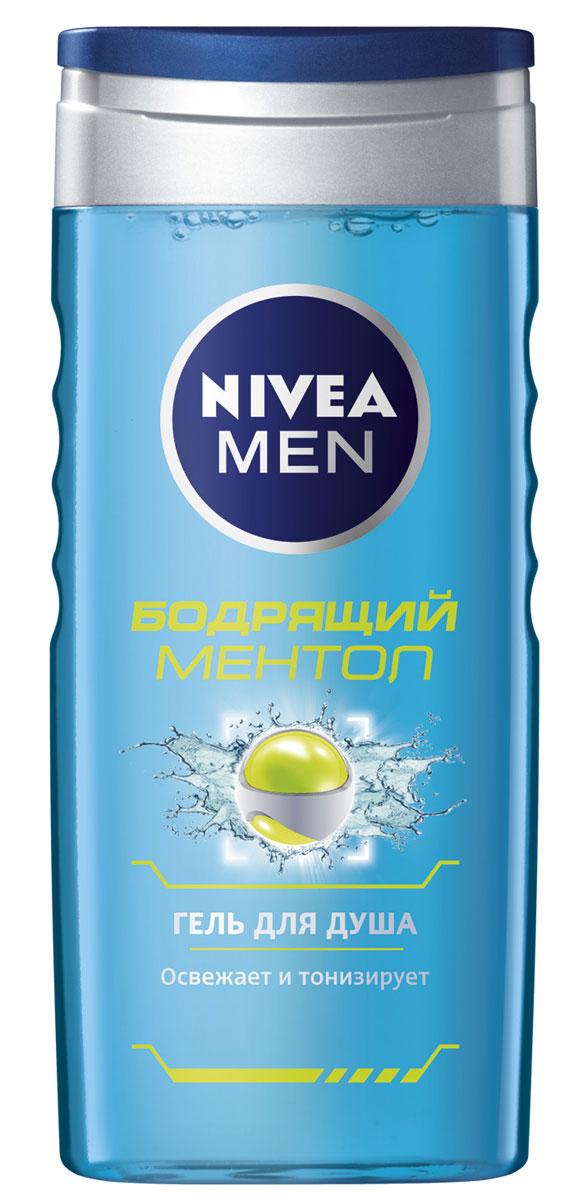 NIVEA Гель для душа Бодрящий ментол 250 млAC-2233_серыйИнновационная формула с охлаждающим ментолом и ароматом водной мяты освежает кожу, придавая заряд бодрости на весь день. Характеристики:Объем: 250 мл. Артикул: 10013107. Производитель: Россия. Товар сертифицирован.