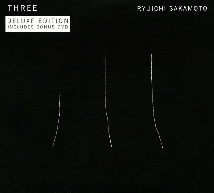 Рюичи Сакамото Ryuichi Sakamoto. Three. Deluxe Edition (CD + DVD) джеймс блант james blunt all the lost souls deluxe edition cd dvd