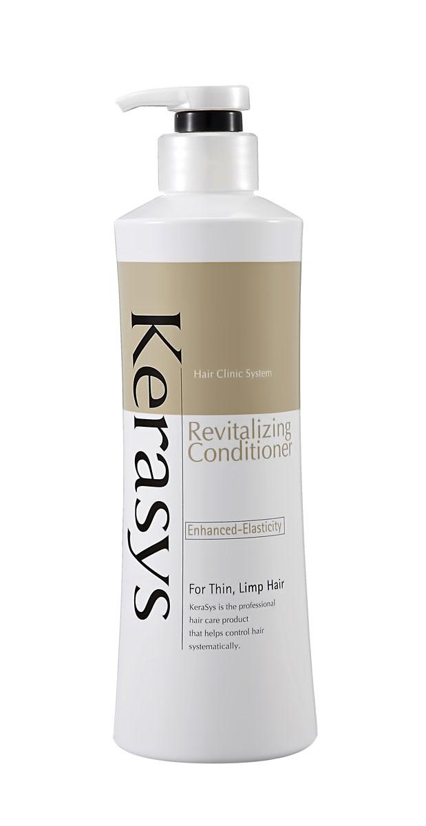 Кондиционер KeraSys для волос, оздоравливающий, 400 мл106600MMsСистема KeraSys лечения волос является исключительным набором для ухода за волосами, научно разработанным для восстановления поврежденных волос. Кондиционер содержит травяные экстракты, экстракт эдельвейса альпийского, пантенол и гидролизованный протеин, которые увлажняют и придают энергию поврежденным волосам.Типы волос:для волос поврежденных частой химической завивкой и сушкой. Характеристики:Объем: 400 мл.Артикул: 8716.Товар сертифицирован.