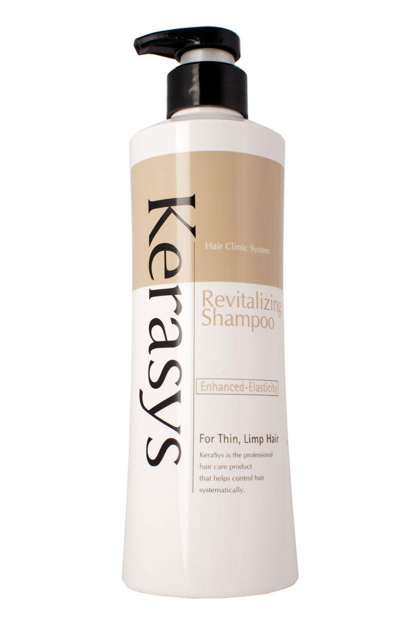 Шампунь KeraSys для волос, оздоравливающий, 600 млFS-00897Система лечения волос KeraSys является исключительным набором для ухода за волосами, научно разработанным для восстановления поврежденных волос. KeraSys содержит травяные экстракты, экстракт эдельвейса альпийского, пантенол и гидролизованный протеин, которые увлажняют и придают энергию поврежденным волосам. Типы волос:для волос, поврежденных частой завивкой и сушкой. Характеристики: Объем: 600 мл. Артикул: 848890. Товар сертифицирован.