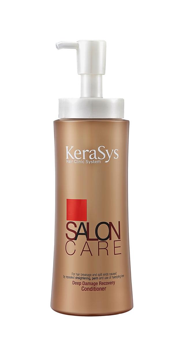 KeraSys Кондиционер для восстановления сильно поврежденных волос, 470 млFS-00897Система лечения волос KeraSys является исключительным набором для ухода за волосами, научно разработанным для восстановления поврежденных волос. Кондиционер KeraSys содержит травяные экстракты, экстракт эдельвейса альпийского, пантенол и гидролизованный протеин, которые увлажняют и придают энергию поврежденным волосам. Типы волос:секущиеся и поврежденные волосы вследствие частой окраски и обесцвечивания. Характеристики:Объем: 470 мл. Артикул: 7271. Товар сертифицирован.