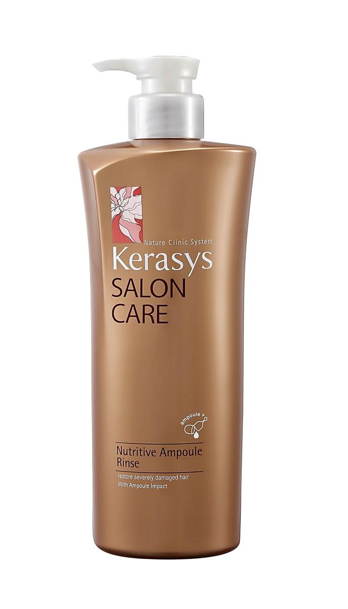 Кондиционер для волос Kerasys. Salon Care, питание, 470 мл кондиционер для волос kerasys salon care объем 470 мл