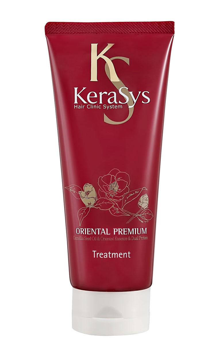 Маска для волос Kerasys. Oriental Premium, 200 мл871348Маска для волос Kerasys. Oriental Premium - это профессиональный уход за волосами, основанный на научных исследованиях и формуле восточной красоты, который поможет раскрыть вашу индивидуальность и привлекательность. Подходит для ежедневного применения. Характеристики: Объем: 200 мл. Артикул: 7134. Товар сертифицирован.