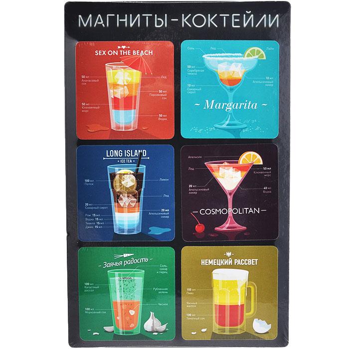 Набор магнитов Коктейли, 6 штALPS I 11436/3С ANTIQUEНабор состоит из 6 магнитов с рецептами разных коктейлей. В наборе имеется 4 рецепта алкогольных коктейлей (Long Island Ice Tea, Margarita, Cosmopolitan, Sex on the Beach) и 2 рецепта похмельных коктейлей (Немецкий рассвет и заячья радость). Поместите магниты на холодильник, и они подскажут, что и в каком количестве нужно смешать, чтобы вечеринка получилась веселее, а праздник ярче. Магниты не оставят вас и в трудную минуту. Два рецепта похмельных коктейлей позволят собрать осколки прошлой ночи, вернуть любовь и уважение к окружающим и самому себе. Характеристики:Материал: магнит. Комплектация: 6 шт. Размер магнита: 8,5 см х 8,5 см. Размер упаковки: 19,5 см х 30,5 см х 0,5 см. Артикул: 4627086440429.