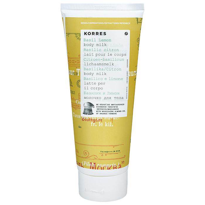 Korres Молочко для тела Базилик и лимон, 200 млFS-3605493% натуральных ингредиентов. Для любого возраста, для всех типов кожи. Увлажняющее молочко для тела обогащено витаминами, микроэлементами и необходимыми энергетическими компонентами. Сочетание масел миндаля и ши, активного алоэ и провитамина В5 обеспечивает длительное увлажнение и восстанавливает эластичность кожи. Легко впитывается, даря коже бархатистость. Исключительная пудровая текстура создает на коже финальный матовый эффект.* Масло сладкого миндаля - успокаивает, смягчает кожу, обладает иммуностимулирующим действием. Обеспечивает идеальное питание для восстановления даже очень сухой кожи * Масло ши - обладает защитными, регенерирующими и смягчающими свойствами, стимулирует синтез коллагена, является природным УФ-фильтром * Активный экстракт алоэ - увлажнение, антиоксидант, поддерживает кожный иммунитет * Провитамин B5 - длительное увлажнениеНаносить ежедневно на сухую кожу. Можно наносить на все тело, лучше на влажную кожу после душа.
